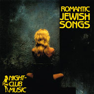 Romantic Jewish Songs - CD